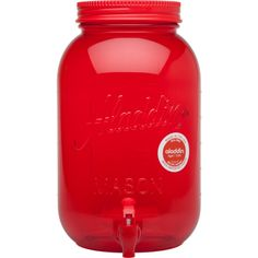 Love this bright red pitcher.  The perfect palette for Cinco de Mayo.