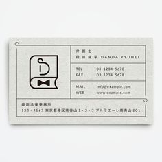 shopcard design - Google 検索