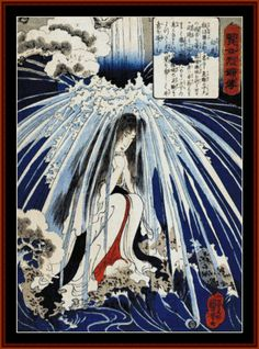Hatsuhana Doing Penance - Asian Art counted cross stitch pattern by Cross Stitch Collectibles: