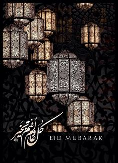 """Eid Mubarak to you all, may the blessings of Allah be with you today, tomorrow, and always! Wishing you and your families a Happy Eid! """"Taqabbal Allahu minnaa wa minkum"""" May Allah accep… Eid Mubarak Photo, Eid Mubarak Quotes, Eid Quotes, Eid Mubarak Images, Eid Mubarak Card, Mubarak Ramadan, Eid Mubarak Greeting Cards, Eid Mubarak Greetings, Adha Mubarak"""