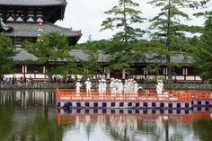 Todai Temple