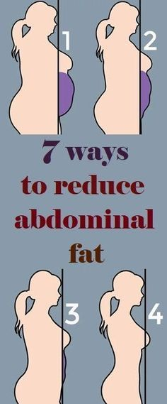7 WAYS TO REDUCE ABDOMINAL FAT