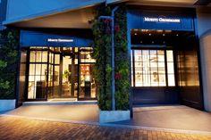独発ウオッチブランド「モリッツ・グロスマン」が東京に世界初のブティックをオープン | SHOP OPEN | FASHION | WWD JAPAN.COM