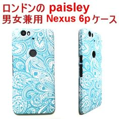 Lemur ロンドン ペイズリー Paisley nexus 6p CASE グーグル google ネクサス6p ケース かっこいい ネクサス シックス ピー…