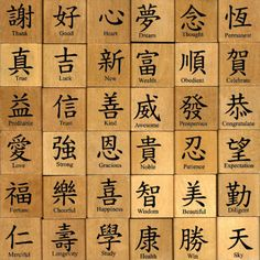 Chinese Symbols for Welcome