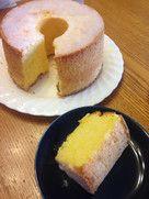 写真 Bread Cake, Cornbread, Ethnic Recipes, Food, Millet Bread, Corn Bread, Meals