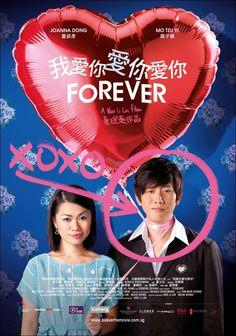 Forever (我爱你爱你爱你) (2011)