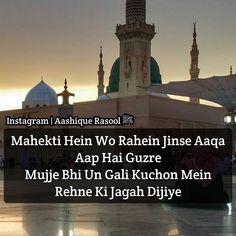 Islamic Status, Islamic Qoutes, Islamic Teachings, Islamic Images, Islamic Pictures, Ali Quotes, Good Life Quotes, Quran Quotes, Life Is Good