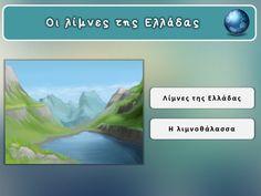 Οι λίμνες της Ελλάδας Geography, School Ideas, Teacher, Professor