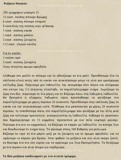 Το πρώτο πλήρες ελληνικό μπλογκ για τη δίαιτα Ντουκάν. Πληροφορίες, συνταγές φαγητών, συνταγές γλυκών, μενού, όλες οι απορίες για τη δίαιτα Dukan θα σας λυθούν εδώ! Οι συνταγές του μπλογκ είναι συμβατές με κάθε δίαιτα χαμηλών λιπαρών και υδατανθράκων καθώς και για διατροφή πλούσια σε πρωτεΐνη. Dukan Diet Recipes, Sandwiches, Low Carb, Favorite Recipes, Blog, Fitness, Crafts, Roll Up Sandwiches, Blogging