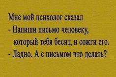 (36) Одноклассники