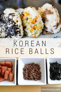 Korean rice balls Easy pretty rice triangles for packed lunch picnic and of course a fun meal at home You can prepare the fillings beforehand to save time in the morning kimchimari koreanrecipes easyricerecipe lunchboxideas riceball