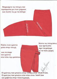φουστα φακελος , δωρεαν πατρον για να ραψετε την φουστα Sewing, Skirts, Chanel, Patterns, Fashion, Block Prints, Moda, Dressmaking, Couture