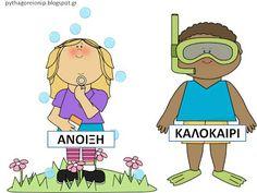 Seasons and cards Preschool Education, School Days, Four Seasons, Classroom Decor, Diy And Crafts, Kindergarten, Calendar, Family Guy, Comics