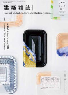 1501-hyoshi-thumb-363xauto-85.jpg (363×505)