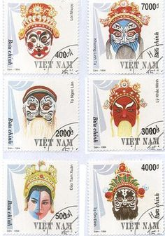 Chinese Opera Mask, Tiki Art, Vietnam History, Sam Sam, Chinese Typography, Paper Artwork, Japanese Patterns, Cute Cartoon Wallpapers, Chinese Culture