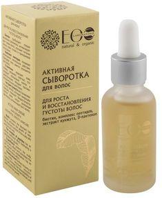 Ecolab serum do włosów wzrost I zagęszczenie Serum, Shampoo, Personal Care, Bottle, Lab, Beauty, Self Care, Personal Hygiene, Flask