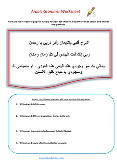understand quran the easy way basic 60 lesson course pdf