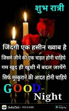 Good night greetings quotes wishes hd wallpapers free download find this pin and more on good night by narendra pal singh m4hsunfo
