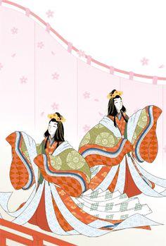 Women dressed in junihitoe dancing.