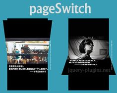 pageSwitch – Javascript Library to Create Page Switch Effects