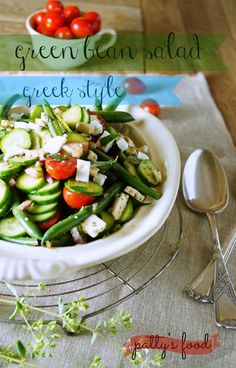 Greek Style Green Bean Salad / Patty's Food / Patty's Food.  salad.  vegetables.  vegetarian.  side dishes.  picnic food.
