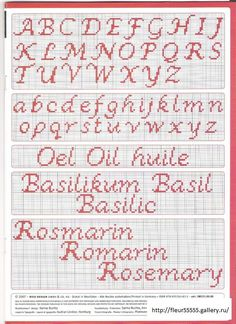 Gallery.ru / Фото #70 - Rico Stick-idee 8, 9, 11, 12, 20, 26, 27, 31, 32, 37, 39, 44 - Fleur55555