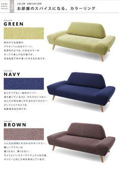 北欧デザインソファー【ORGA】オルガ 《3人掛け》|北欧インテリア家具通販専門店 Sotao Navy Color, Green Colors, Sofa Colors, Love Home, Love Seat, Couch, Brown, Interior, Furniture