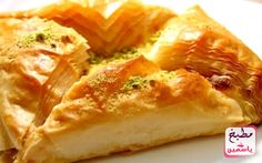 Food Illustration Description Warbat (Kullaj): Middle East phyllo pastry pie filled with sweetened cheese. – Read More – Middle Eastern Sweets, Middle East Food, Middle Eastern Recipes, Lebanese Desserts, Lebanese Recipes, Asian Desserts, New Zealand Food And Drink, Savory Donuts Recipe, Lebanon Food