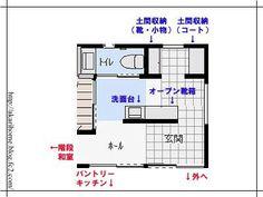 ファミリー玄関 洗面とトイレと靴箱の関係