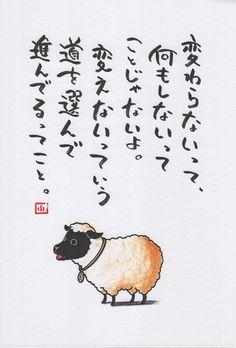 大切にいただきましょう。|ヤポンスキー こばやし画伯オフィシャルブログ「ヤポンスキーこばやし画伯のお絵描き日記」Powered by Ameba