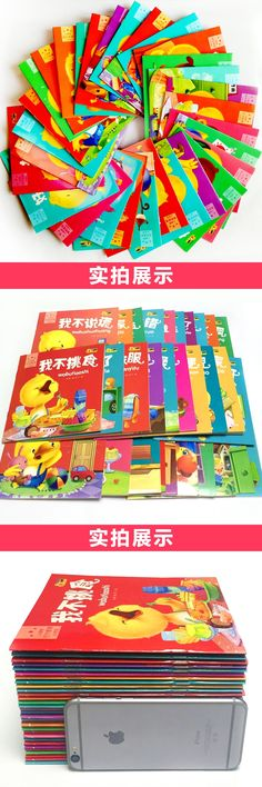 2017 New Hot Chinese Stories Picture Book set for baby 0-3 years kids Learn Chinese word letter pinyin book,30 books/set