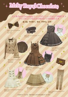 Melty Royal Chocolate by Angelic Pretty >______< lovely!!
