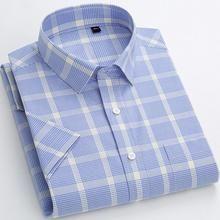 Men's Casual Short-Sleeve Checkered Shirts Standard-fit Summer Thin So – Ifomt Dickies Shorts, Plaid Fabric, Shirt Sleeves, Types Of Shirts, Sleeve Styles, Casual Shirts, Men Casual, Fit, Summer
