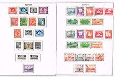 PAKISTAN - SMALL COLLECTION OF MINT AND USED STAMPS (9 SCANS)