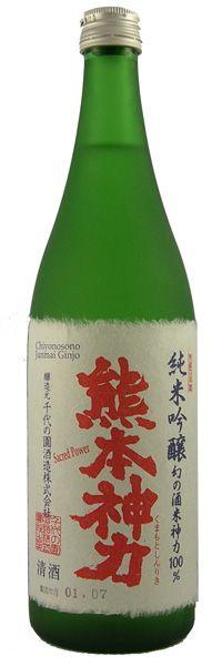 Chiyonosono Sacred Power Junmai Ginjo
