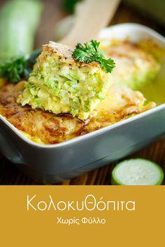 Μία εύκολη αλμυρή κολοκυθόπιτα χωρίς φύλλο! #zucchini #recipes #pie Guacamole, Mexican, Ethnic Recipes, Food, Essen, Meals, Yemek, Mexicans, Eten