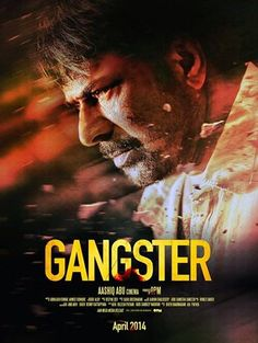 Gangster Malayalam Movie Review | Stunning Movie Reviews