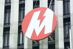 Power distributor Manila Electric Co. (Meralco) is pushing for more Interruptible Load Program (ILP) participants to help achieve the additional power requirements needed next year. Electric Co, Power Energy, Manila, Programming, Computer Programming, Coding