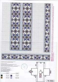 Фб Cross Stitch Flowers, Cross Stitch Patterns, Moroccan Dress, Diy And Crafts, Projects To Try, Embroidery, Ornaments, Beads, Sewing