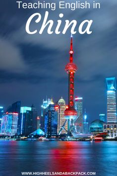 Teaching English in China - An expat American ESL Teacher answers your questions on what to expect and how to prepare! China Travel Guide, Asia Travel, China World, Teaching English, Shanghai, Traveling By Yourself, Travel Inspiration, Travel Photography, Pictures