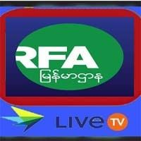 RFA Burmese TV Channel Live Streaming in Myanmar Radio Free Asia's mission is to provide accurate and timely news and information to Asian countries whose Watch Live Tv, Burmese, Channel