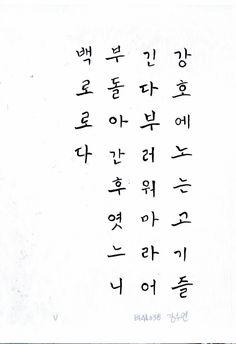 t116A w6 김수연 06