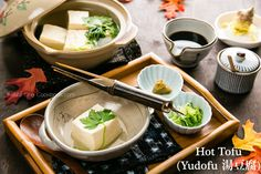 Hot Tofu | Yudofu 湯豆腐 #Washoku