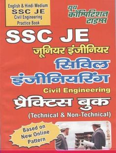 book for SSC JE Civil Engineering Pratice Book by Youth Competition Times. @mybookistaan.com