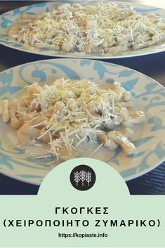 Gogges, Making Greek pasta with Video - Kopiaste.to Greek Hospitality Greek Pasta, Greek Salad, Greek Cooking, New Cookbooks, Homemade Pasta, Dinner Rolls, Greek Recipes, Cooking Classes, Pasta Dishes