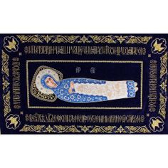 Holy Shroud of the Mother of God.