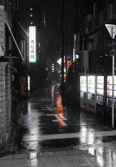 Japanese street, most likely Tokyo. Cool photography