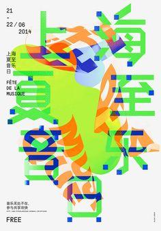 Fête de la musique, Shanghai on Typography Served