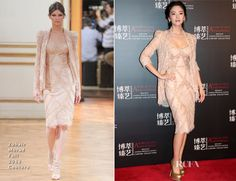 Zhang Yuqi In Zuhair Murad Couture – Cartier Collection Exhibition